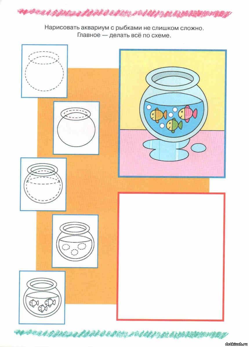 Развивалки для детей 4-5 лет раскраски