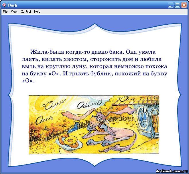 Карлсон на английском языке книга скачать бесплатно