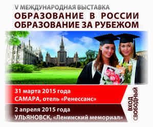 О проекте Образование в России и зарубежом