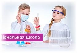 цифровая лаборатория для школ