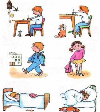 причины нарушения осанки у школьников
