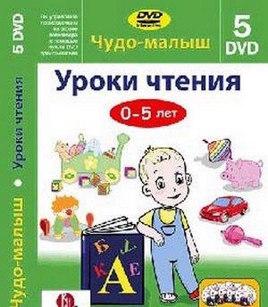 Программы для онлайн детей обучающие